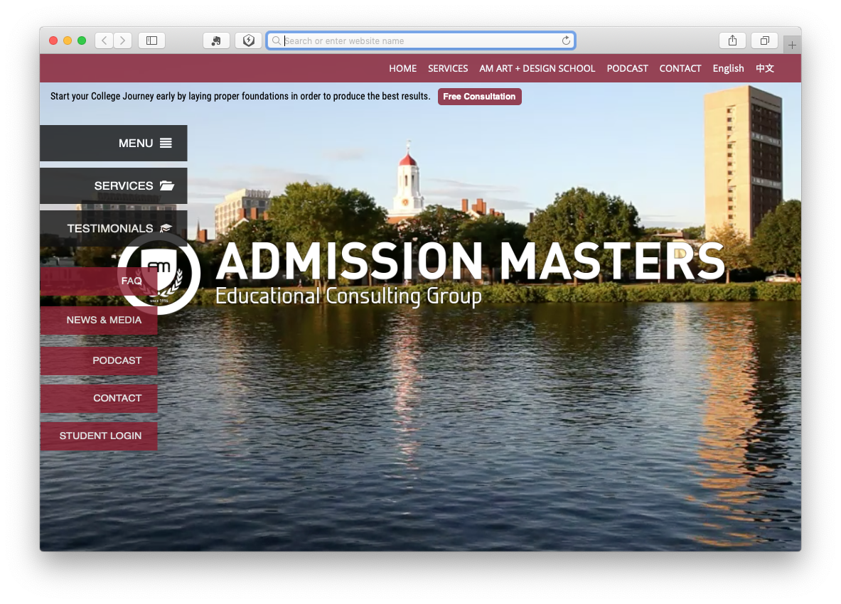 Please visit our web site at https://www.theadmissionmasters.com