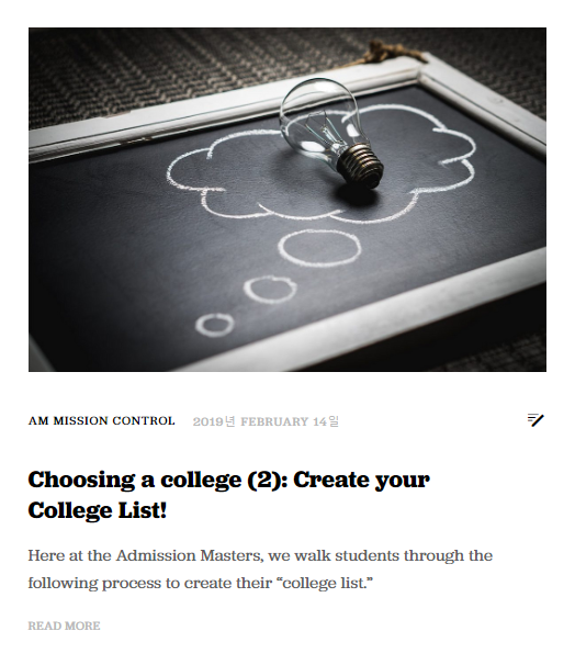 Choosing a College (2): Create your College List